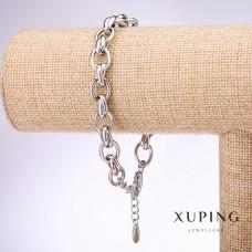 Браслет кольцами Xuping 4198
