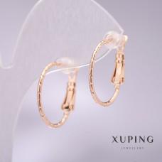 Серьги кольца Xuping 2612