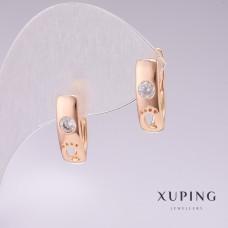 Серьги Xuping 2864