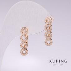 Серьги Xuping 2868